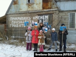 Дети жильцов сносимого дома на окраине Астаны. 11 ноября 2013 года.