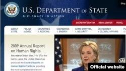 АКШ Мамлекеттик катчысы Хилари Клинтон
