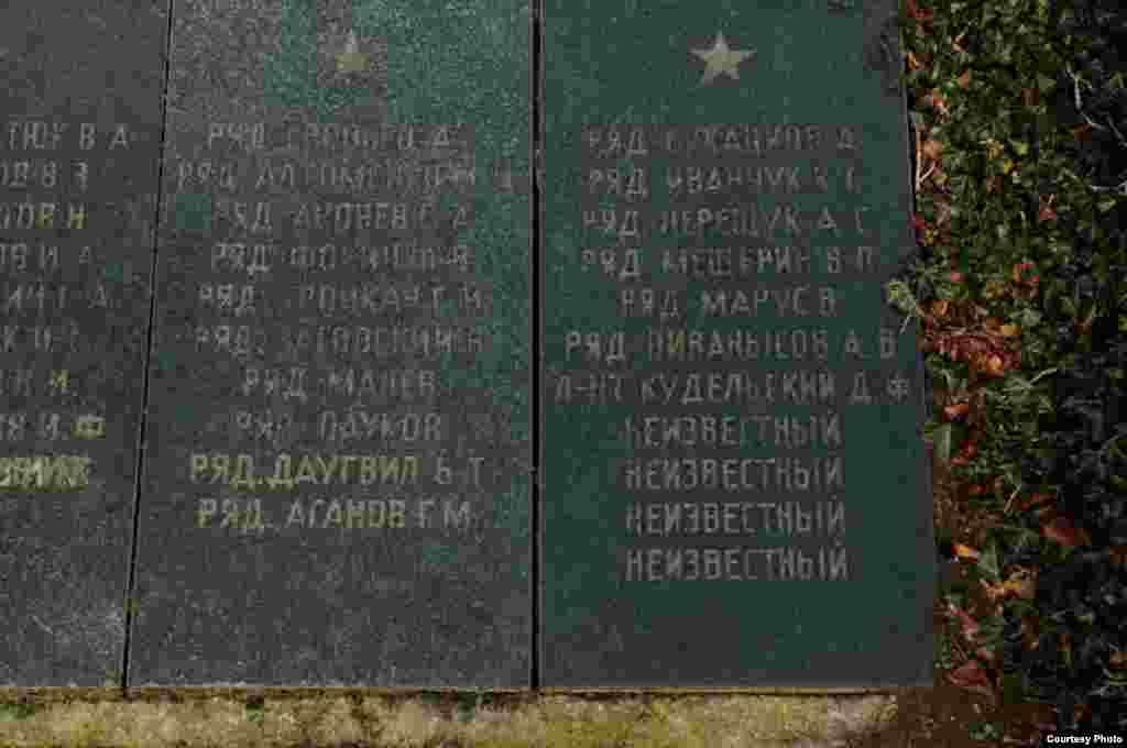 Бад-Фрайенвальде. Кладбище советских воинов, погибших в годы Второй мировой войны.