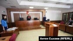 Свердловский областной суд отказал Вологжениновой в апелляции