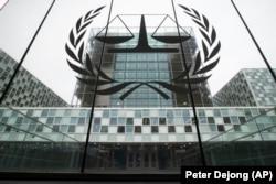 Міжнародний кримінальний суд (ICC/CPI). Гаага (Нідерланди)