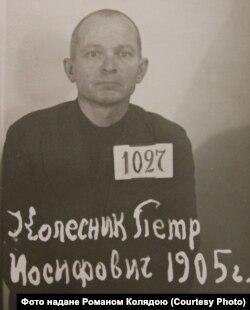 Петро Колесник, 1937 рік