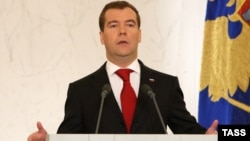 Russia President Dmitry Medvedev delivers his annual state-of-the-nation address at the Kremlin.