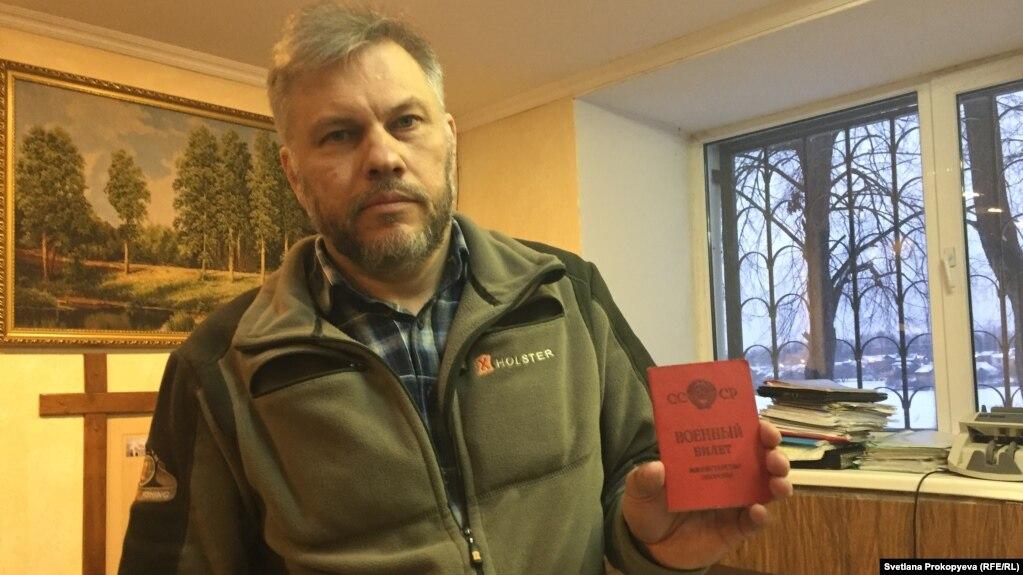 Аркадий Марков с советским военным билетом