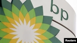 Logo e British Petroleum.