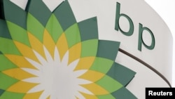 Логотип британской нефтяной компании BP.