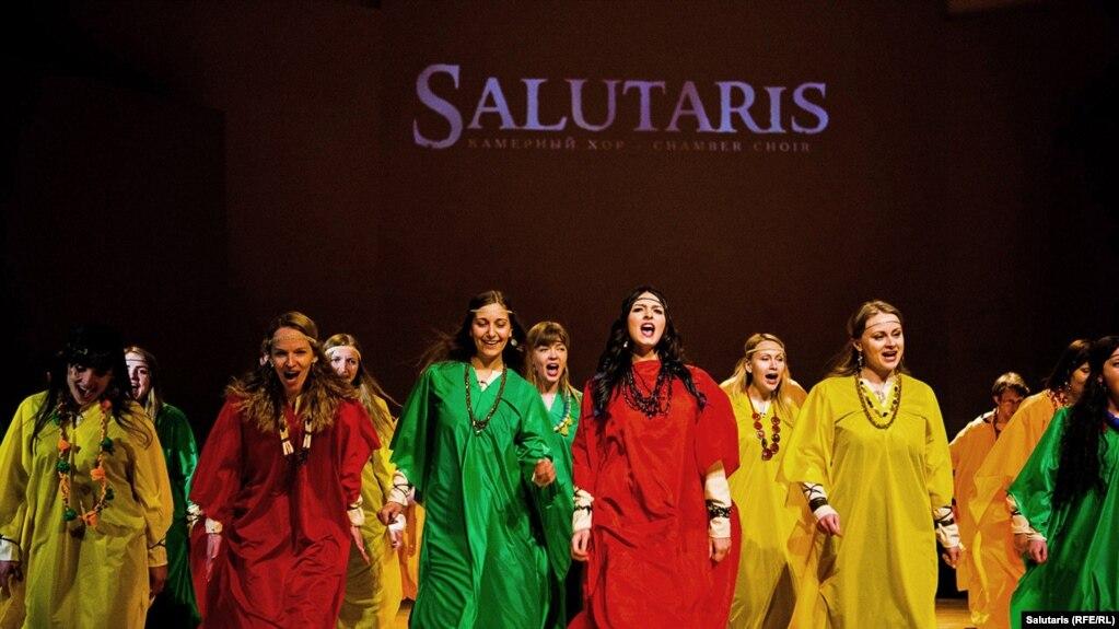 Salutaris Chamber Choir