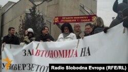 Протест на професорите против измените во Законот за восоко образование, 2011.