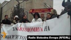 Протест на професорите против измените во Законот за високо образование
