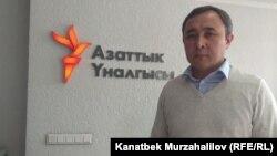 Абдирашит Бабатаев.