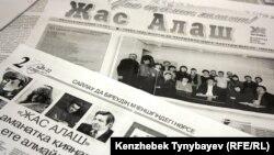 «Жас Алаш» басылымы редакциясында әзірленіп жатқан газеттің мерейтойлық санының макеті. Алматы, 17 наурыз 2011 жыл. (Көрнекі сурет)