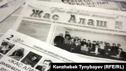 Номер газеты «Жас Алаш». Иллюстративное фото.