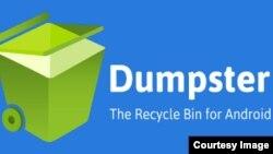 «Dumpster» proqram əlavəsi