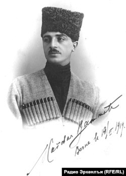 ХIайдар Баммат