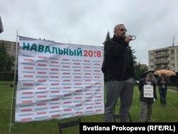 Михаил Петров на митинге штаба Навального в Пскове 12 июня 2017 г.