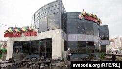 Адзін з будынкаў «РэвіТар Інвэст», які арандуе Burger King