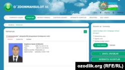 Скриншот сайта АК «Уздонмахсулот».
