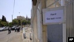 """""""Форд, выходи сейчас же"""", - написали атакующие резиденцию посла Роберта Форда люди (Сирия, 11 июля 2011 года)"""