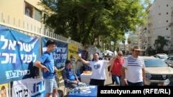 Իսրայել-Ընտրական քարոզարշավ Պետախ Տիկվայում, 18-ը սեպտեմբերի, 2019թ.