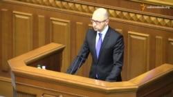 Яценюк: Через Росію Україна втратила 20% економіки. Захід допоможе