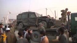 Подробности вчерашней атаки на автомашину полиции ЕС в Кабуле (Видео)