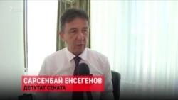 Как комментируют депутаты проект об экстрадиции из Украины?