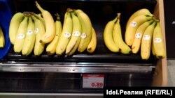 За пять лет цена бананов снизилась более чем в пять раз
