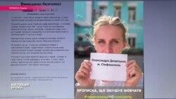 """Львовская армия вынужденно """"Безголосых"""""""