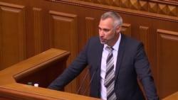 Кто такой Руслан Рябошапка – генеральный прокурор Украины