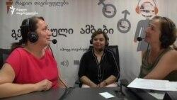 საპარლამენტო არჩევნები და ჟურნალისტები გენდერული თანასწორობისთვის