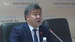 «Ата Мекен» обратился к президенту с просьбой пересмотреть дело Текебаева