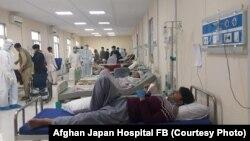 بیماران کووید-۱۹ در شفاخانه افغان جاپان در کابل