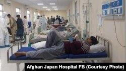 شماری از بیماران مبتلا به کووید۱۹ در شفاخانه افغانجاپان در کابل