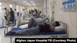 یک شفاخانه درمان بیماران کوید-۱۹ در کابل