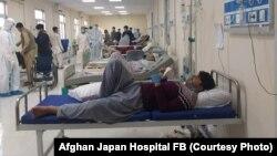 آرشیف، بیماران مبتلا به ویروس کرونا در شفاخانه افغانجاپان در کابل
