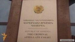 Մատաղիսի գործով վերաքննիչ դատը շարունակվում է