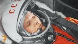 Гагарин: Галәм каһарманы һәм поп-культура поты