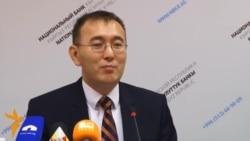 Абдыгулов: Долларды кымбаттаткандар табылды