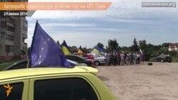 У Сумах на честь загиблого в АТО земляка провели автопробіг