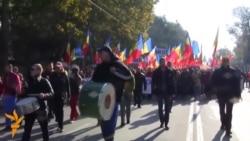 Протести во Молдавија, ...