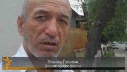 Р.Гапиров: Тирноқларини суғуриб, темирни қиздириб босишган