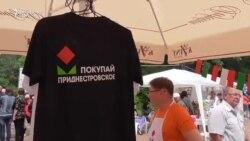 Покупай приднестровское