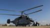 Вертолет армии России Ка-31Р в Крыму, тестовые полеты, 2020 год