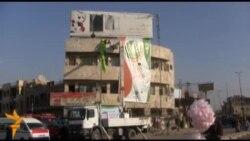 بغداد تحتفل بمولد النبي محمد