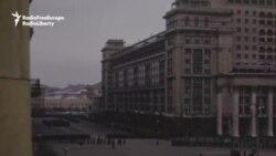 Пахаваньне Сталіна - унікальныя кадры з амэрыканскага архіву
