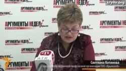 Крымские власти добрались до ПАО «Крымхлеб»