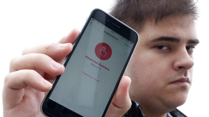 Russian Activist App Developer Held In Yekaterinburg For Drug Possession