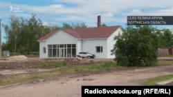 Нова амбулаторія, завершення будівництва. Село Велика Круча, Полтавської області