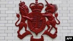 نشان خزانهداری بریتانیا