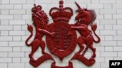 Эмблема министерства финансов Великобритании